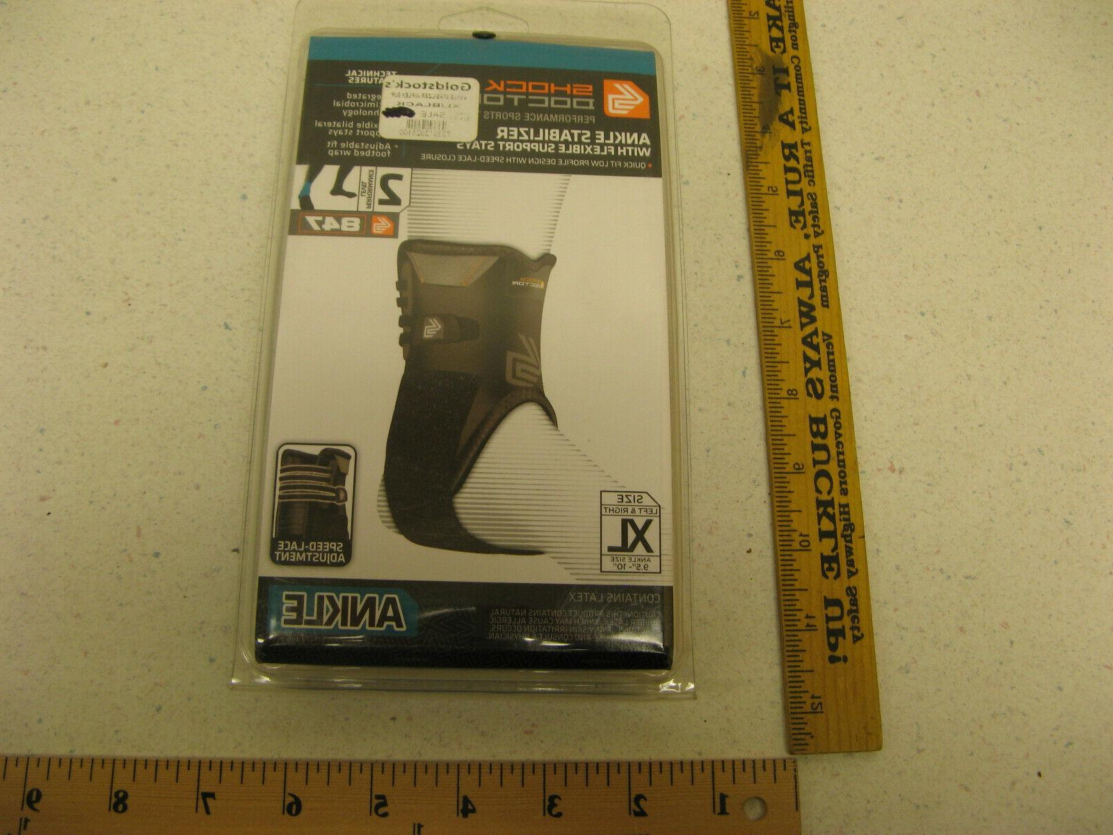 new ankle stabilizer with flexible support stays